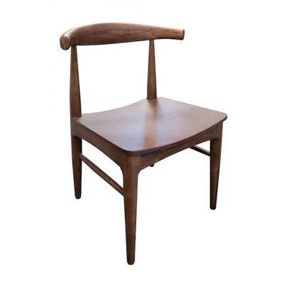 Cow Horn Side Chair (Walnut)