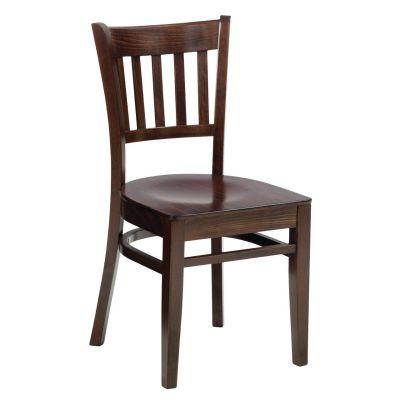 Holt Side Chair (Walnut)
